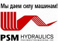 PSM Hydraulics